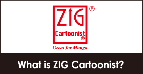 What is ZIG Cartoonist?